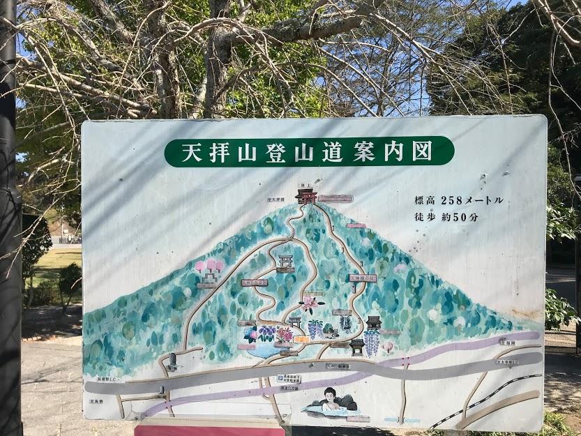 天拝山-案内図