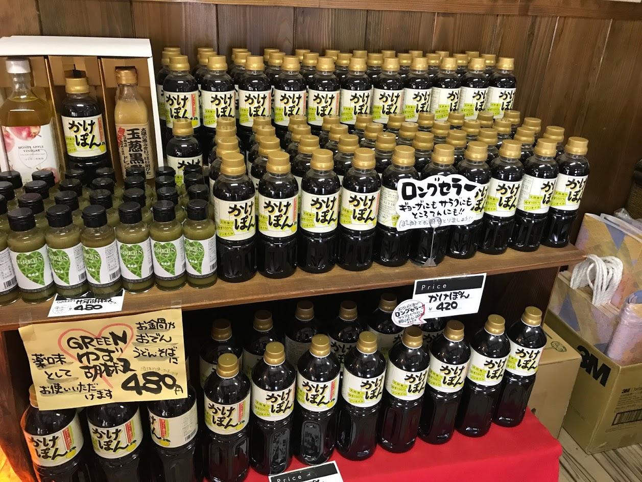 梅薫酢醸造元人気商品