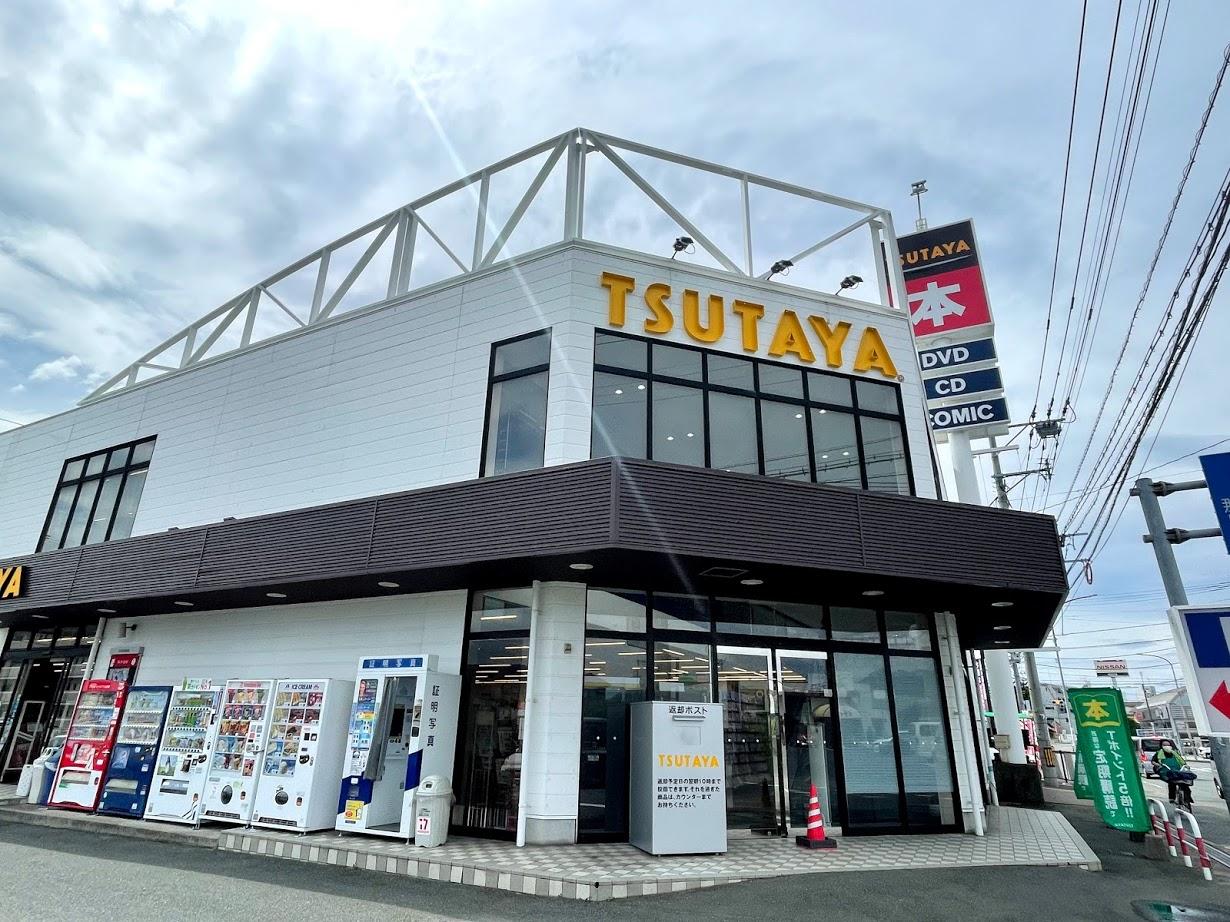 TSUTAYA太宰府店-イベント